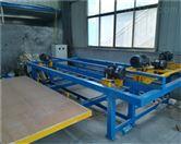 板材自动锯 全自动四边锯批量生产厂家 量大从