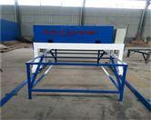 供应UV光固机生产线 自动大板UV光固机厂家