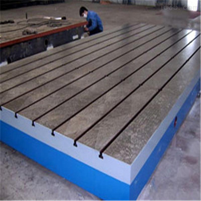 装配平台/铸铁平台/工装平台T型槽平台维修