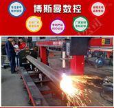铁管钢管钢结构管道相贯线数控切割机,专业生产厂家,博斯曼品牌
