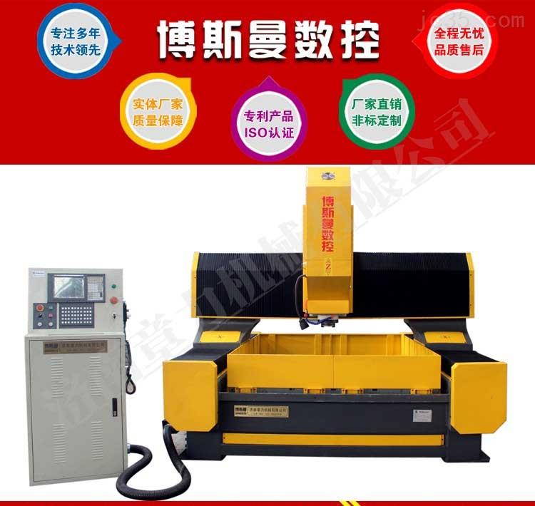 铸造加工大行程强动力高效数控钻床,龙门移动式数控钻床