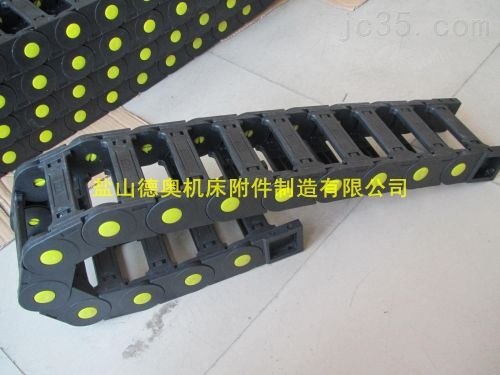 """常年供应""""TL-2.35*75电缆塑料拖链厂家"""