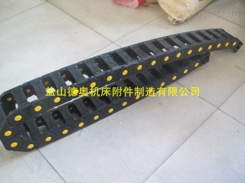 机器人静音型穿线塑料拖链