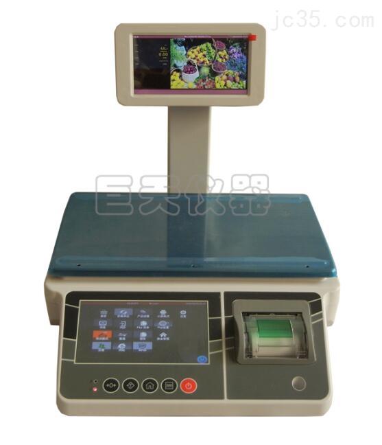大华TM-A-30收银电子秤 30公斤超市收银专用电子计价秤