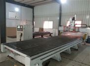 定制-五轴铝型材加工中心
