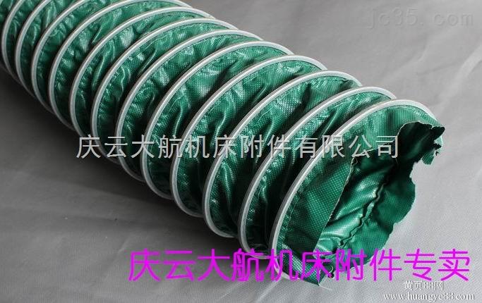 厂家推荐绿三防布伸缩风管