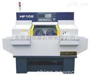HF101/201,HF102/202-高速精密数控车床