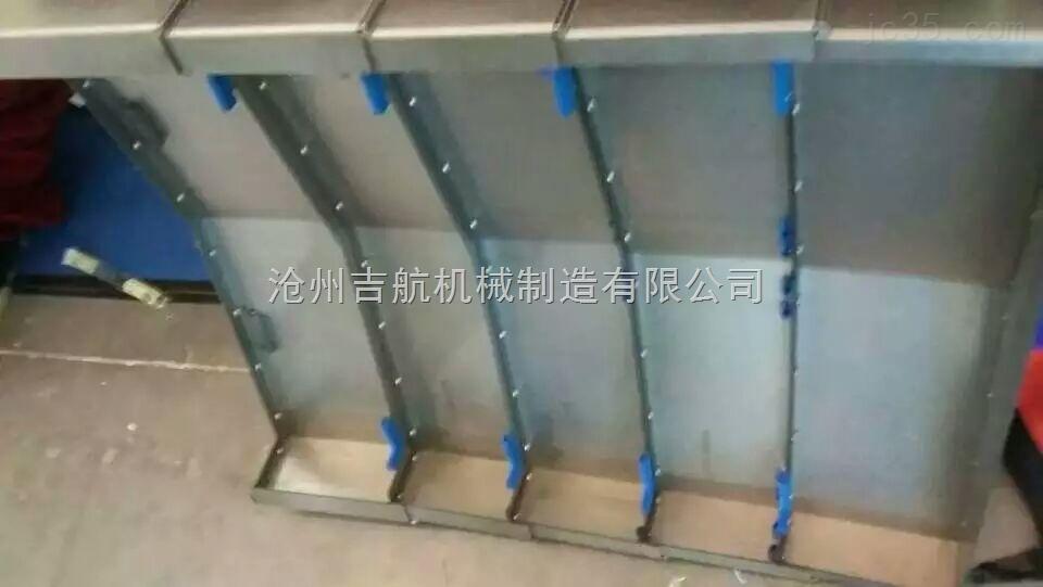 供应上海数控机床导轨防护罩