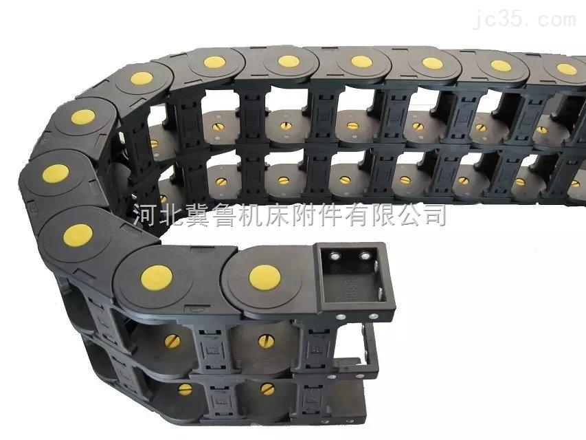 桥式抗氧化防断裂尼龙塑料拖链