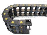 桥式密封耐高温尼龙穿线塑料拖链