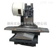 SLV-1060立式加工中心光机