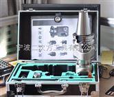 台湾CH特惠款角度头BT50/BT40轻量化定位块铣头可进刀库自动换刀