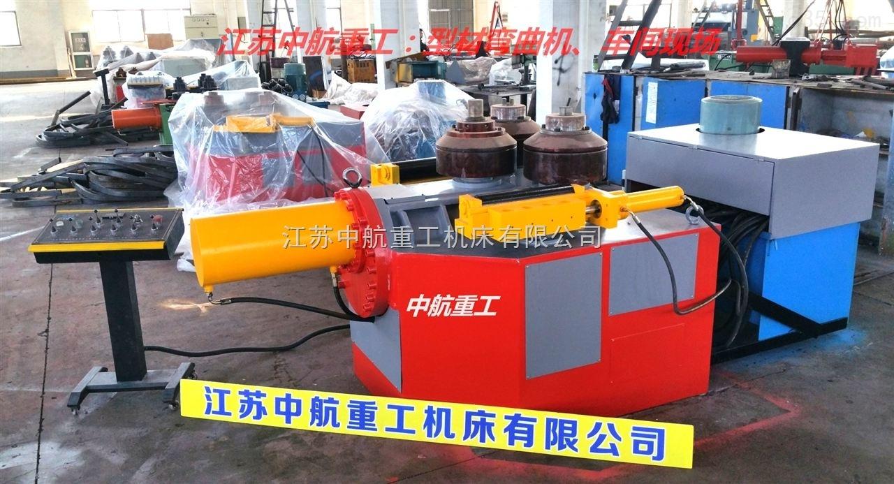 江苏型材弯曲机