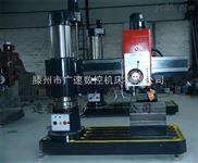 专业生产z3050液压摇臂钻床,广速摇臂钻床液压变速夹紧 自动进给