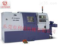 供应卧式精密车床CPL車床 C軸+動力刀座\CPL20MC车铣复合机