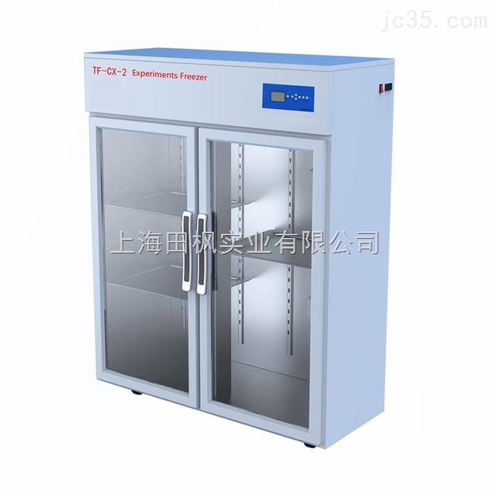 低温层析柜 ,上海层析冷柜