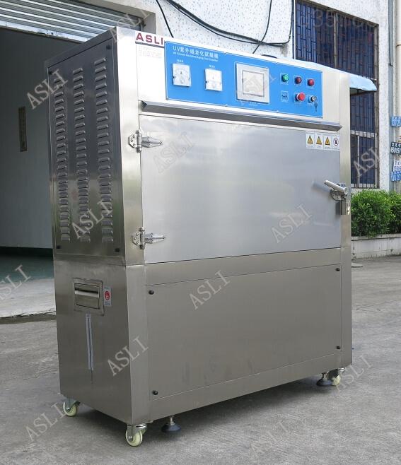 UV紫外线老化试验机(外箱烤漆)