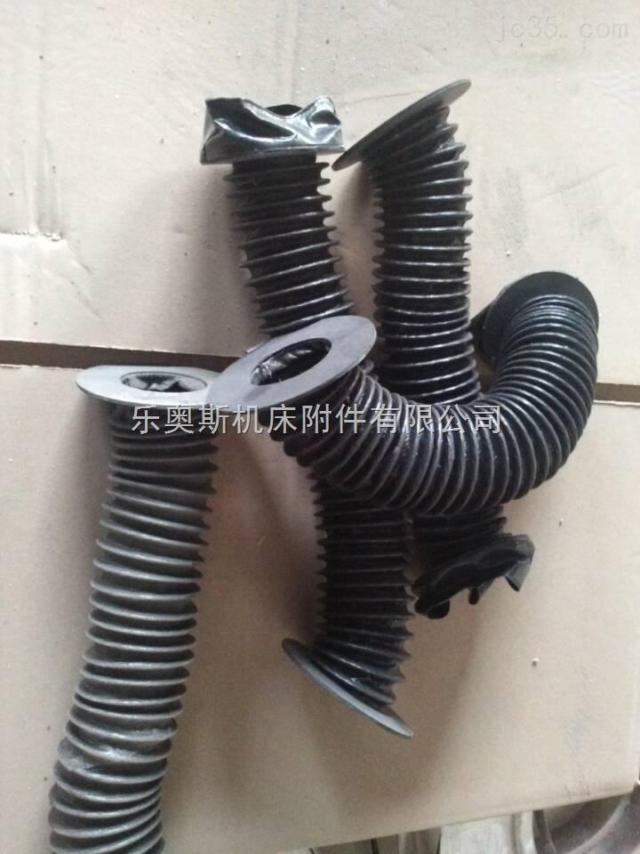 台湾工艺伸缩软连接防护罩丝杠护罩