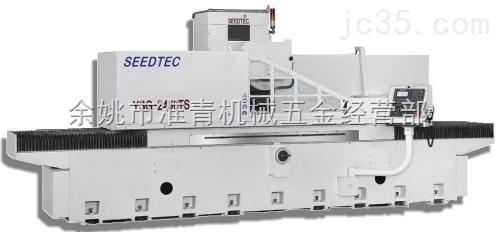 台湾宇青精密大水磨床全新设计的t型底座结构设计