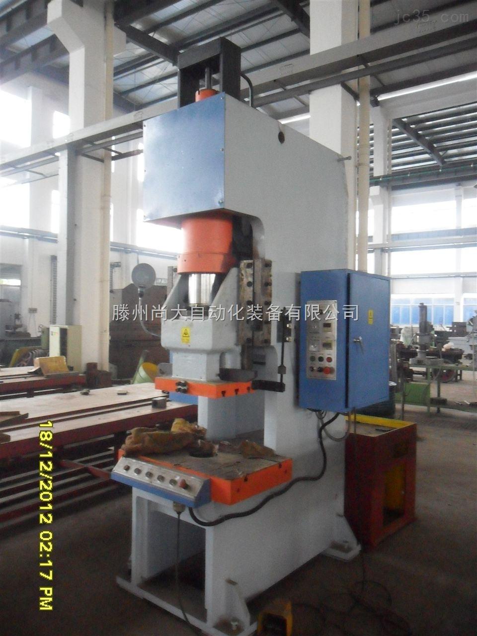 150吨200t数控型液压冲床机 单柱虎口式液压冲床 厂家直销可定制