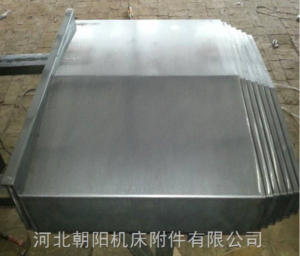 机床自由伸缩式钢板防护罩高性能