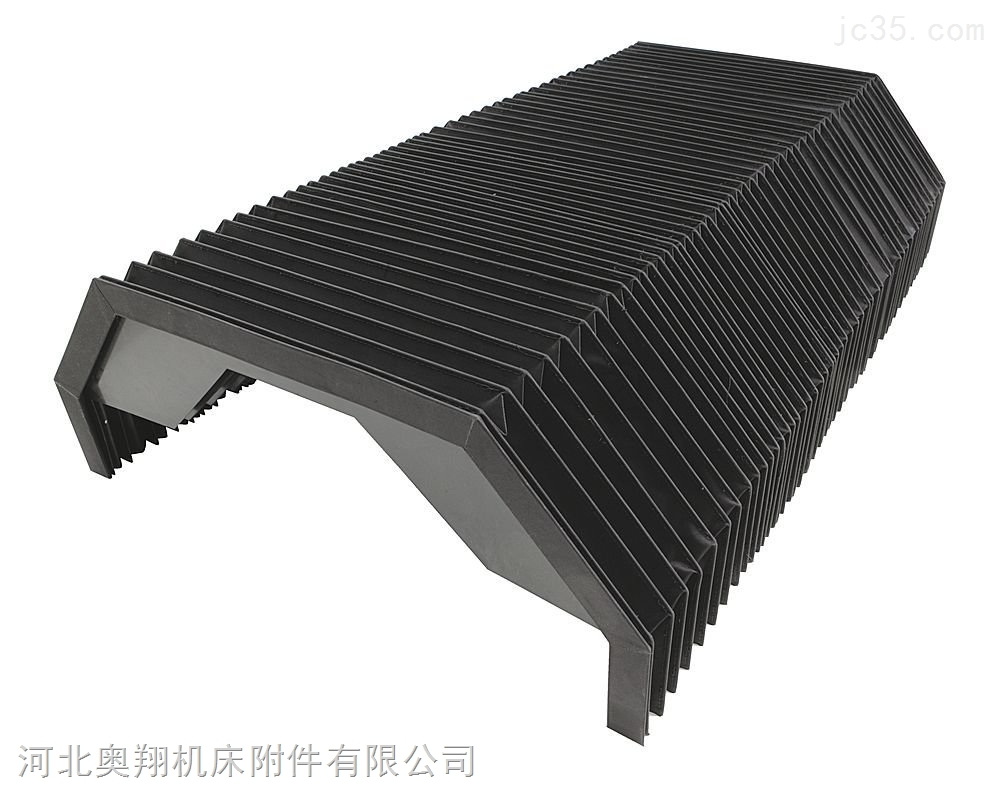 多边形风琴防护罩