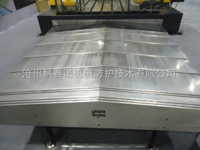 现货供应台正850光机配套机床钢板防护罩