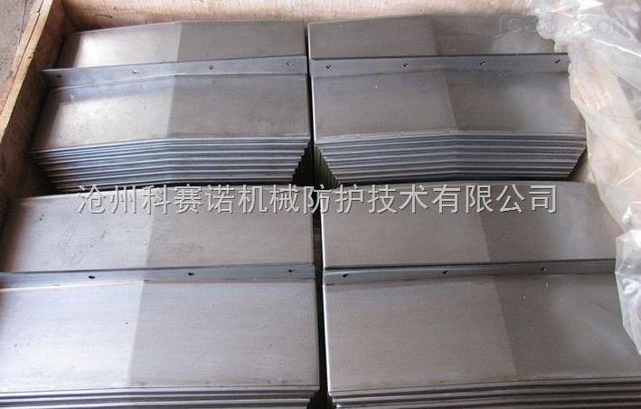 机床钣金防护罩免费上门测量维修