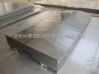 科赛诺公司机床钣金防护罩金牌供应商