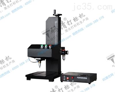 佛山五金制品台式气动刻字机,广州汽车零部件一体气动打标机