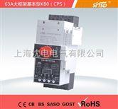 KB0-16C/M16/06MG