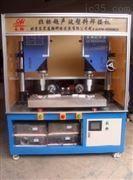 林城固安塑料超声波焊接机,石家庄塑料超声波焊接机