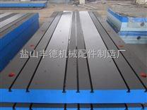 2500*3000铸铁平台测量平板T型槽平台丰德机械生产质量保证