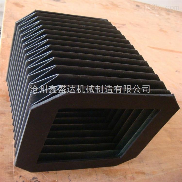 厂家直销风琴式防护罩 一字型防尘折布厂家包邮