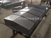 秦皇岛机械防护罩厂家、太原机床导轨不锈钢风琴防护罩