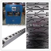 荆门永州全自动定位铝合金管材打孔机自动数控货架双排孔打孔机
