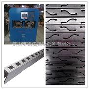 荆门永州全自动定位铝合金管材打孔机自动竞技宝货架双排孔打孔机