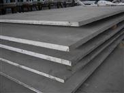 精密耐腐蚀SUS440C不锈钢板材批发