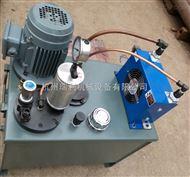 液体油箱系统