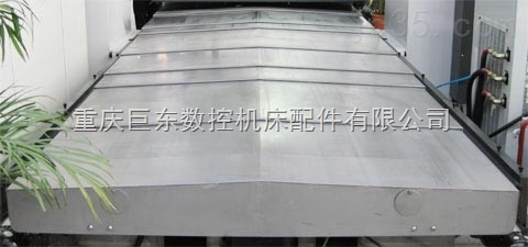 加工中心钢板防护罩厂家