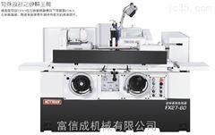 FX27-60外圆磨床|半自动外圆磨床|供应北京外圆磨床