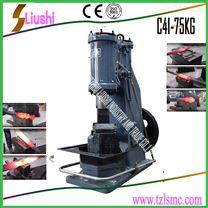 C41-75KG空气锤热销精品空气锤