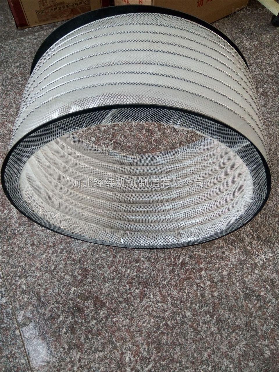 透明材质伸缩软连接 玻璃纤维透明骨架软连接