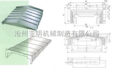 现货供应线切割机床导轨钢板防护罩