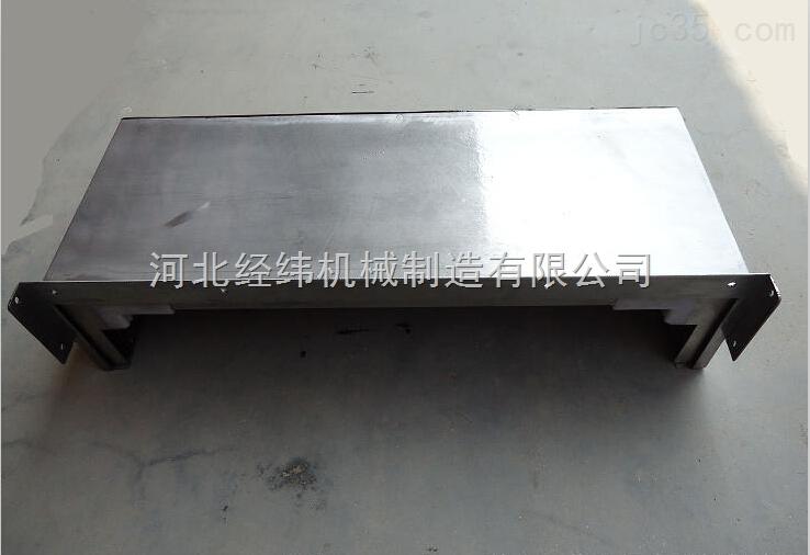 钢制伸缩式坚固机床导轨风琴防护罩