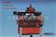 TQZ8560B全气浮自动定心浮动工作台气门座镗床