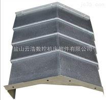 机床不锈钢防护罩