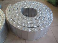 厂家直销多种拖链 钢铝 塑料拖链