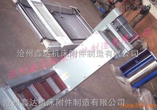 耐高温式刮板排屑机