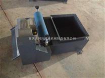 重庆高精度磁性分离器厂家